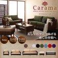 画像1: カバーリング仕様アジアン家具 【Carama】カラマ 替えカバー単品 (1)