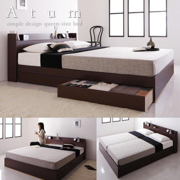 画像1: クイーンベッドサイズ限定収納ベッド 【Atum】アトゥム