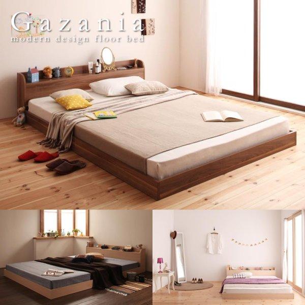 画像1: 棚・コンセント付きフロア仕様ダブルベッド【Gazania】ガザニア