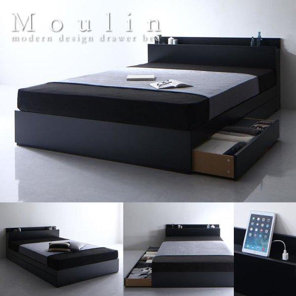 画像1: シンプルデザイン・収納付きシングルベッド【Umbra】アンブラ