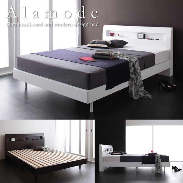 画像1: 棚・コンセント付きデザインすのこ仕様シングルベッド【Alamode】アラモード