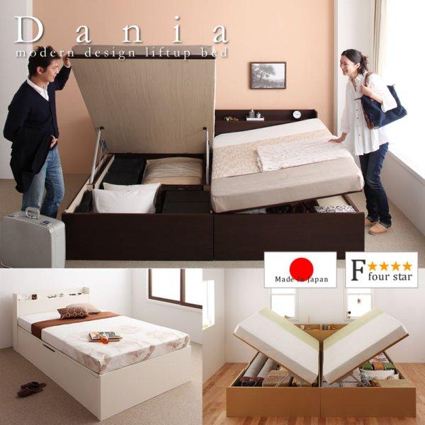 画像1: シンプル棚付き・ガス圧式跳ね上げシングルベッド【Dania】ダニア