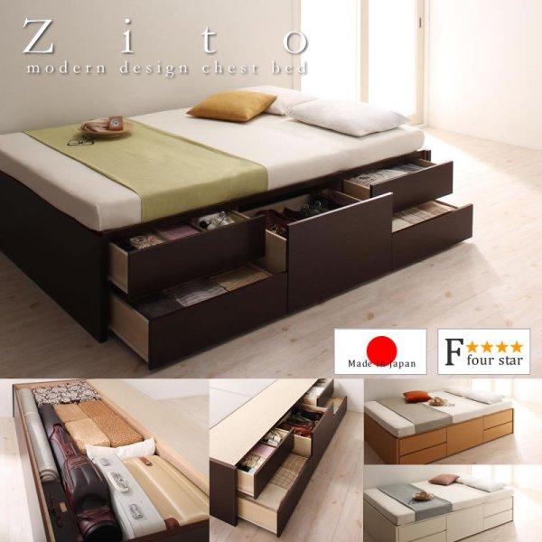 画像1: 日本製:ヘッドレスチェスト仕様シングルベッド 【zito】ズィート