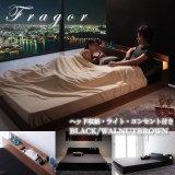 隠し収納付き 人気のシンプルデザインフロアタイプシングルベッド【Fragor】フラゴル