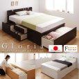 画像1: 日本製:布団が収納できるチェストタイプシングルベッド【Gloria】グローリア (1)