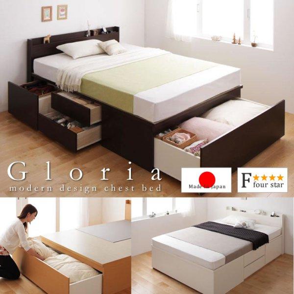画像1: 日本製:布団が収納できるチェストタイプシングルベッド【Gloria】グローリア