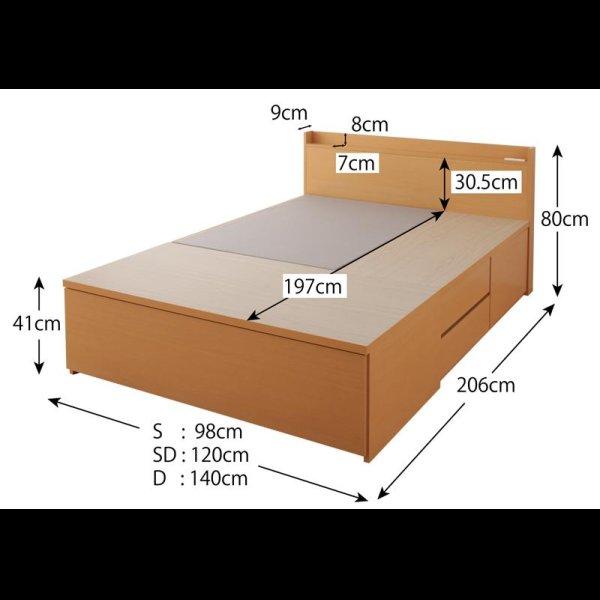 画像5: 日本製:布団が収納できるチェストタイプシングルベッド【Gloria】グローリア