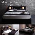 画像1: おすすめNo1!収納付きシングルベッド【Modellus】モデラス (1)