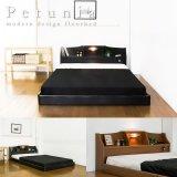 かわいいデザインが人気のフロアベッド ダブル 【Petunia】ペチュニア 棚・照明付き