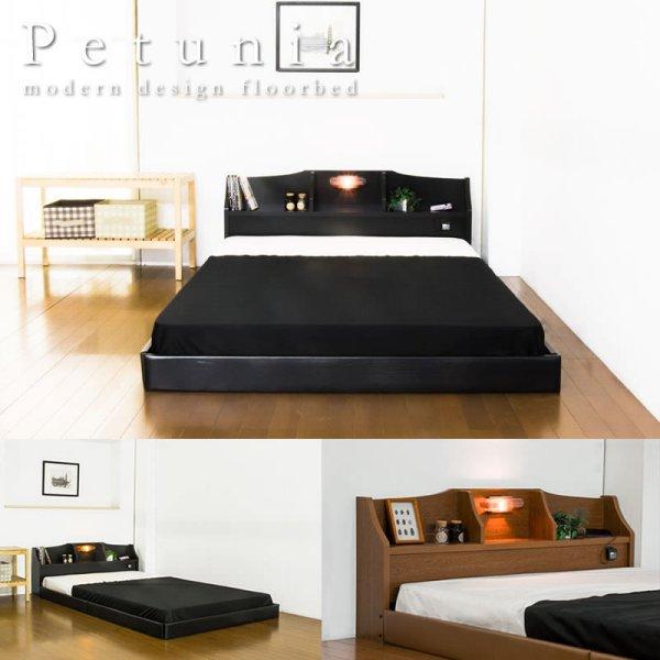 画像1: かわいいデザインが人気のフロアベッド セミシングル 【Petunia】ペチュニア 棚・照明付き
