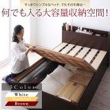 日本製:深さが選べる大容量ベッド下収納付きすのこタイプセミダブルベッド
