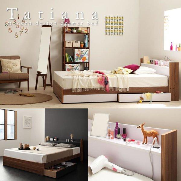 画像1: おしゃれデザイン!棚・コンセント・収納付きダブルベッド【Tatiana】タチアナ