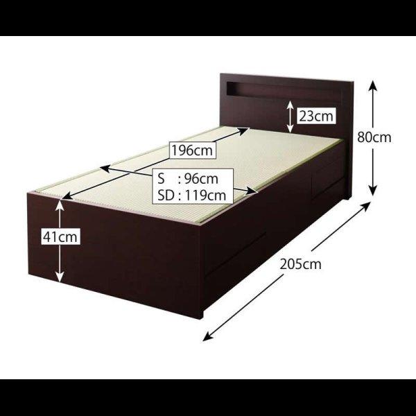 画像5: モダン&スリム棚付き畳チェストベッド シングルベッド