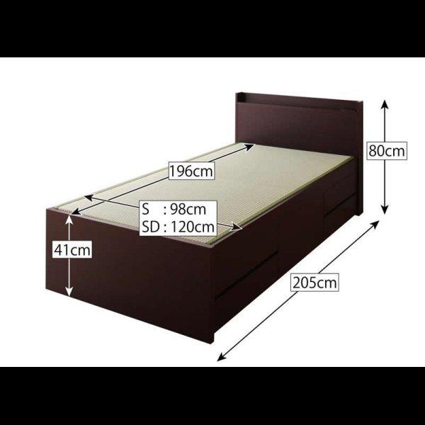 画像5: シンプル&スリム棚付き畳チェストベッド セミダブルベッド