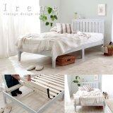天然木採用アンティーク調デザインすのこシングルベッド【Irene】