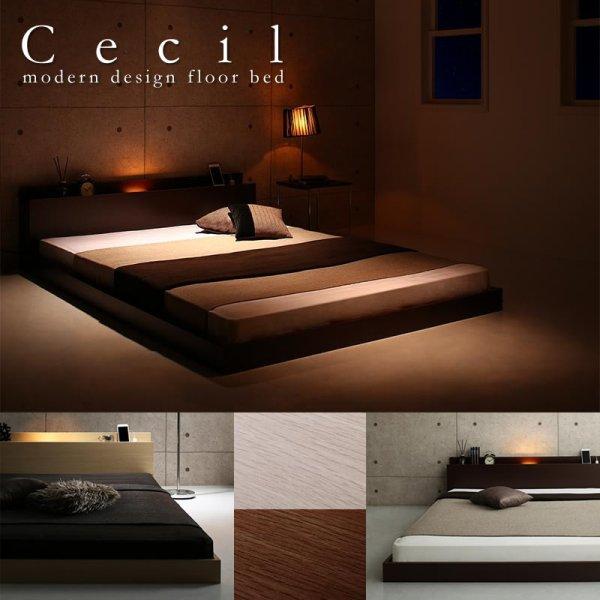 画像1: 格安照明付きフロアベッド セミシングル 【Cecil】セシル