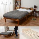 シンプルデザイン高さ調整付きすのこベッド シングル 【Byron】バイロン