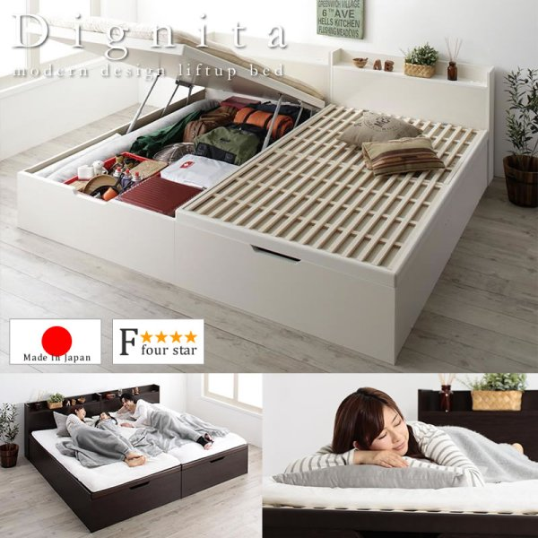 画像1: 敷布団も使えるガス圧式収納セミシングルベッド【Dignita】ディニタ 日本製