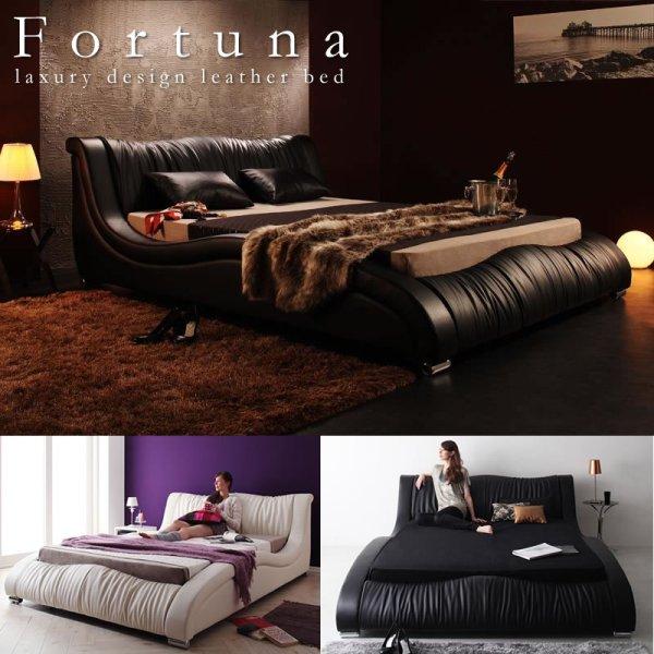 画像1: 流線型がおしゃれなレザー仕様クイーンベッド【Fortuna】フォルトゥナ 5年保証付き