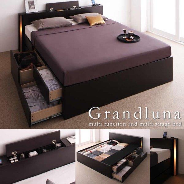画像1: モダンデザイン・大型サイズチェストベッド【Grandluna】グランルーナ クイーンベッド限定
