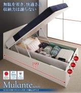 コンセント付き・スリムヘッドボード_ガス圧式シングルベッド【Mulante】ムランテ