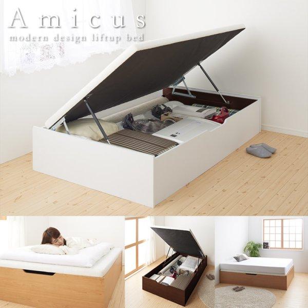 画像1: すのこ型床板・ヘッドレス仕様ガス圧式収納セミシングルベッド【Amicus】アミークス