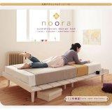 北欧デザインヘッドレスタイプシングルベッド【Noora】ノーラ
