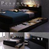 ムード照明・コンセント付き・かっこいいブラックカラー収納ベッド ダブル 【Pesante】ペザンテ