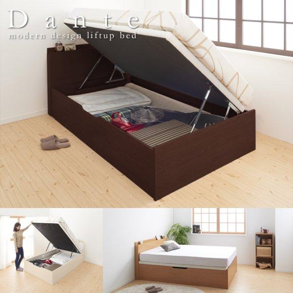 画像1: すのこ型床板・スリム棚付きガス圧式収納シングルベッド【Dante】ダンテ