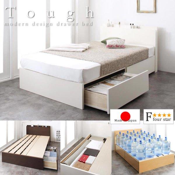 画像1: 国産BOX型収納ベッド セミダブル 頑丈ベッド【Tough】タフ