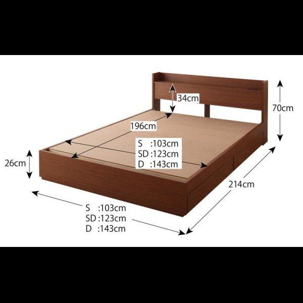 画像5: 高品質収納タイプシングルベッド【S.leep】エス・リープ