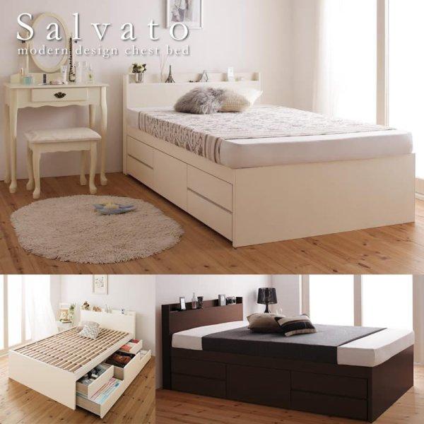 画像1: 敷き布団も使える!日本製すのこチェストタイプセミシングルベッド【Salvato】サルバト