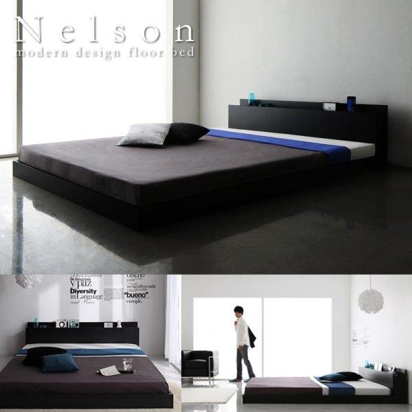 画像1: フロアタイプシンプルデザインダブルベッド【Nelson】ネルソン
