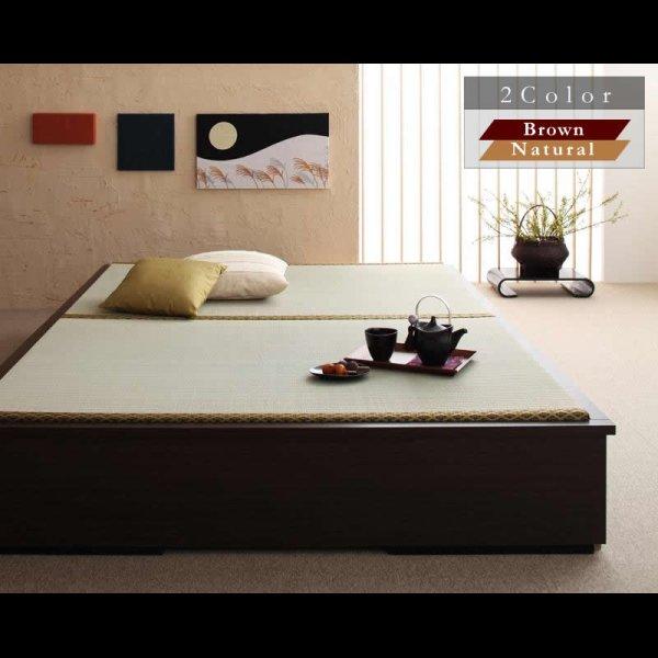 画像1: 和モダンデザインヘッドレス畳収納ベッド ダブルベッド