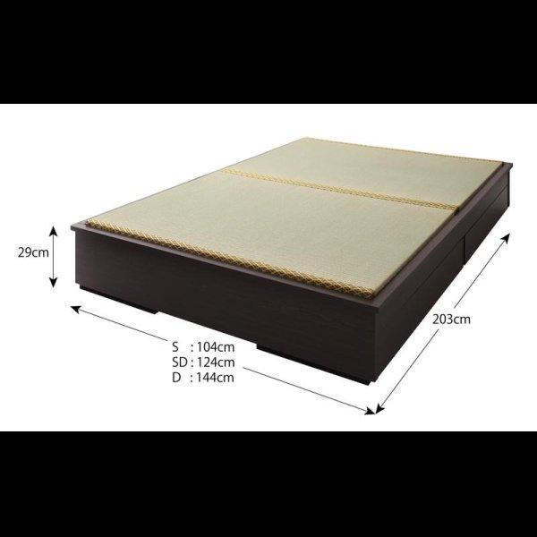 画像5: 和モダンデザインヘッドレス畳収納ベッド ダブルベッド