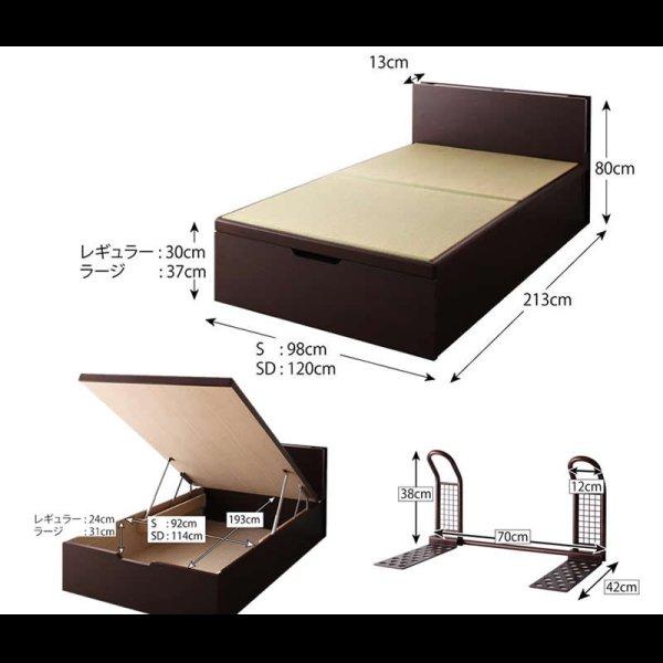 画像5: 照明・棚付きガス圧式跳ね上げ収納畳ベッド【月花】ツキハナ シングル
