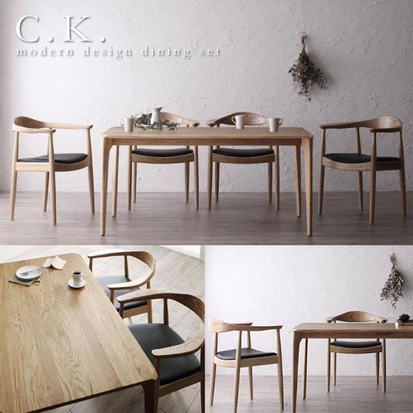 画像1: 北欧デザイナーズ ダイニングセット C.K. シーケー 天然木オーク無垢材仕様