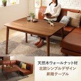 昇降テーブル付きレトロデザインレザーソファダイニングセット