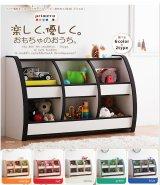 ソフト素材キッズファニチャーシリーズ おもちゃBOX 【primero】 スモールタイプ