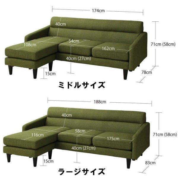 画像5: モダン北欧デザインコーナーソファー 【Joseph】ジョセフ