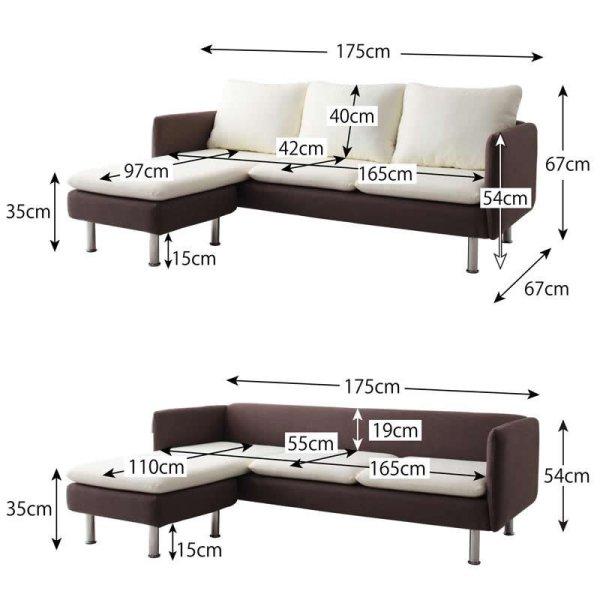 画像2: お部屋のグレードをアップ!モダンデザインコーナーカウチソファ【Monte】モンテ