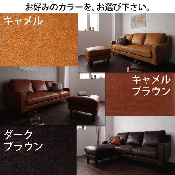 画像2: ビンテージコーナーカウチソファー【Regard-J】レガード・ジェイ