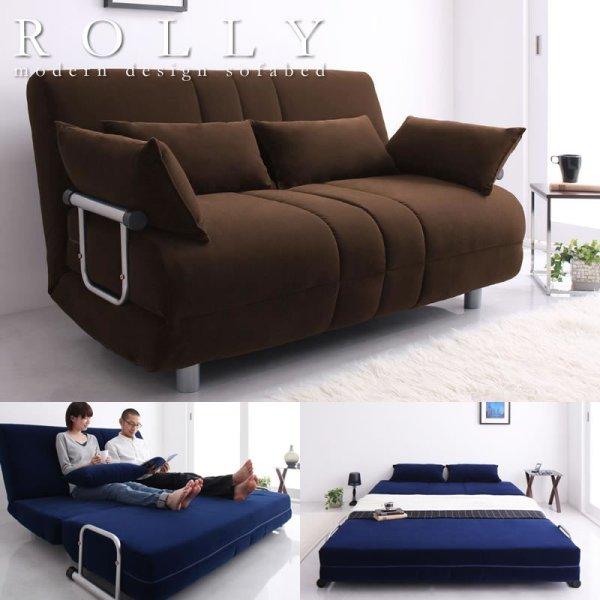 画像1: ふたりで寝られるダブルサイズカウチソファーベッド【ROLLY】ローリー