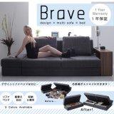 リニューアル!デザインマルチソファーベッド【Brave】ブレイブ