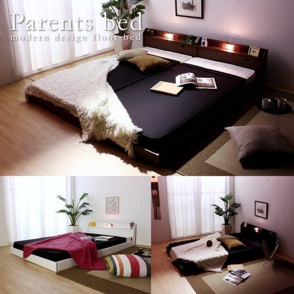 画像1: 国産連結ベッド 親子・夫婦で寝られるフロアタイプキングベッド 268