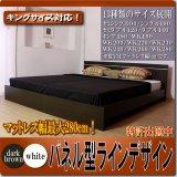 日本製連結ベッド モダンデザインパネル シルバーラインベッド 284 キング