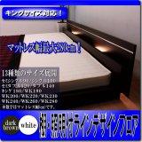 国産連結ベッド シンプル棚・間接照明付シルバーラインフロアベッド 287 キング
