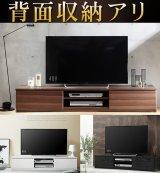 背面収納付きウォールナット柄テレビボード【Sturdy-wood】120/150/180