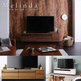 日本製・高品質・完成品・テレビボード【Melinda】メリンダ 150cm