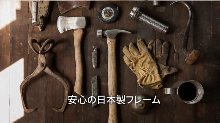 安心しておすすめできる日本製ベッドフレーム
